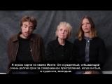 Клэр Дени, Роберт Паттинсон и Миа Гот для Deadline Hollywood (рус. суб.)