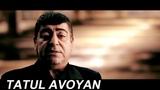 Tatul Avoyan Duxov Remix 2019