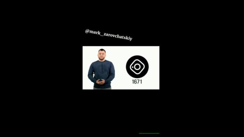Прокачай свой инстаграм в формате ИГРЫ instagame.pro/!mark_zarovchatskiy
