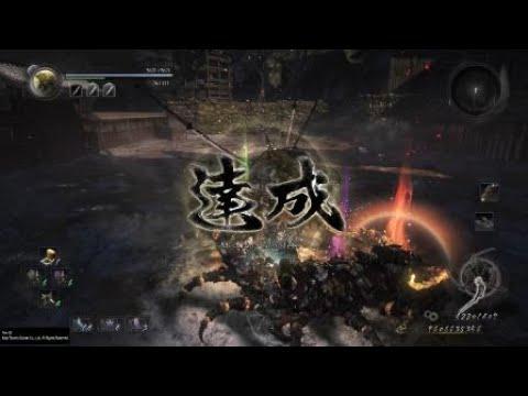 Nioh Sarutobi vs Shigedzane Way of the Nioh no ninjutsu no LW no onmyo NO DAMAGE