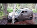 BADASS CREW 3 Дерево падает на машину Глина Вода Грязь Болото
