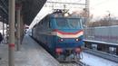 Электровоз ЧС7-032 с пассажирским поездом №75 Москва - Гомель с приветливой бригадой-