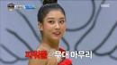 HOT CLC Jang Seungyeon rhythmic gymnastics 아이돌스타 육상 선수권대회 20180925