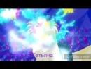 Клип Друзья Ангелов Не отдам -- МакSим. (DownloadfromYOUTUBE.top).mp4