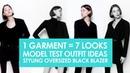 Styling oversized blazer 1 garment = 7 looks Model test shoot outfit ideas Fashion photoshoot