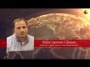 Константин Сёмин Случайно ли пенсионный закон подписан в символическую дату