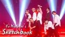 GOT7 - Hard Carryㅣ갓세븐 - 하드캐리 [Yu Huiyeol's Sketchbook Ep 412]
