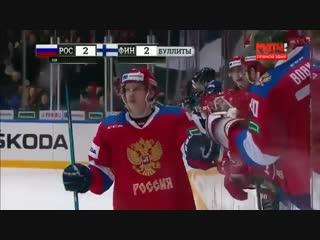 Шведские хоккейные игры. Россия - Финляндия. Буллиты Кагарлицкого