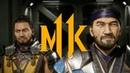 NS\PS4\XBO - Mortal Kombat 11