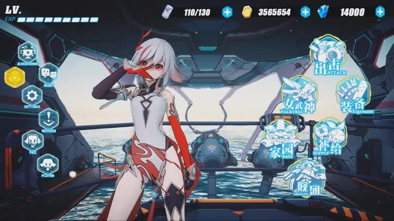 【MMD Honkai Impact 3】 BAAM