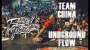 RADIKAL FORZE JAM 2019   TOP 8 BBOY 4vs4   TEAM CHINA vs UNDERGROUND FLOW