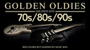Greatest Hits Golden Oldies - 70's, 80's 90's Best Songs (Oldies but Goodies)