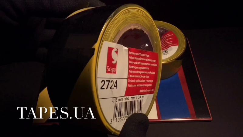 Лента для разметки пола Scapa 2724 черно-желтая