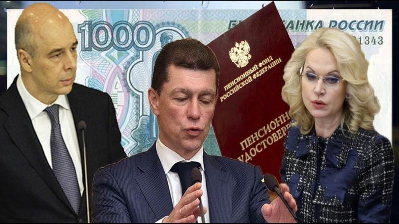 Пенсии Повысить на 1000 Рублей Отменяется Цирк Продолжается Топилин в Недоумении