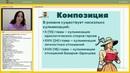 И.С. Тургенев Отцы и дети  Онлайн-школа СОТКА   ЕГЭ ЛИТЕРАТУРА 2019