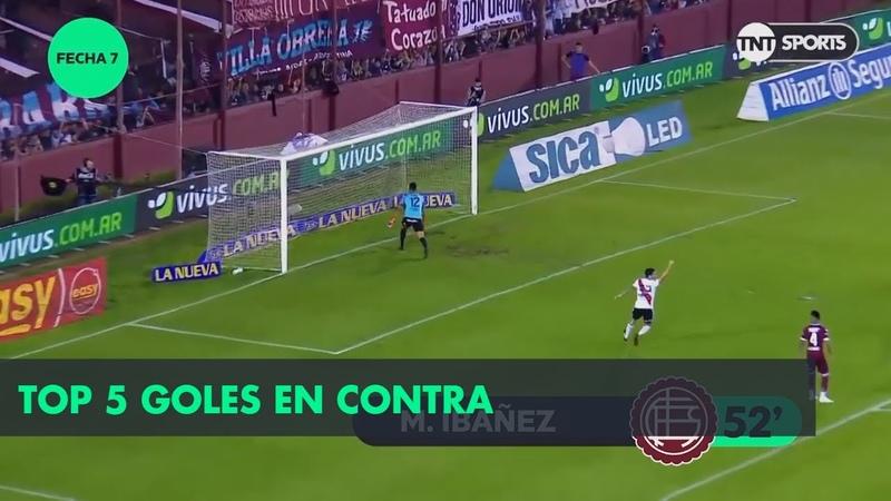 Top 5 de goles en contra en la primera rueda de la Superliga 20182019
