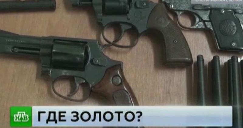 У подмосковных воров старателей нашли четыре пистолета стреляющую ручку и 20 мобильников