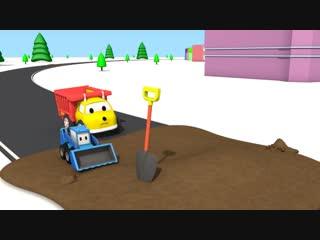 Ракушки - Давайте учить цвета вместе с грузовичком Игорем