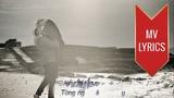 You're My Love You're My Life Patty Ryan Lyrics Kara + Vietsub HD