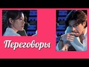 Переговоры 💜 Negotiation Hyun Bin Son Ye Jin клип к фильму