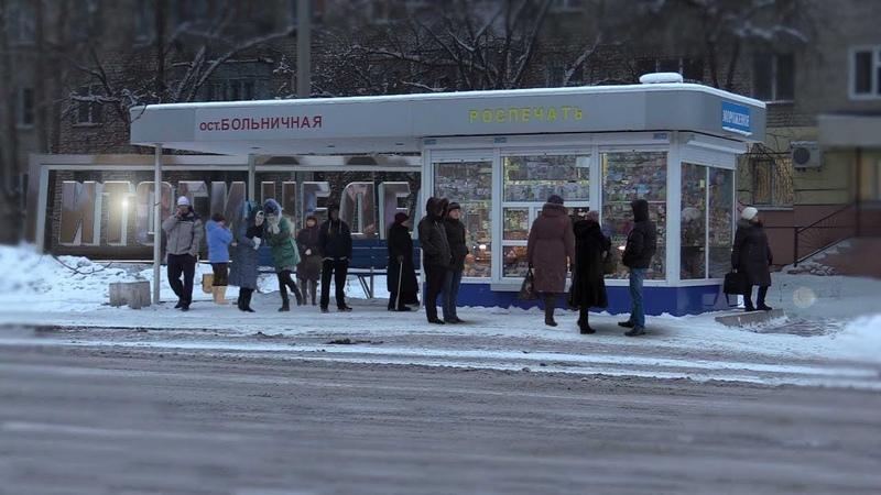 Реальное положение дел в сфере пассажирских перевозок