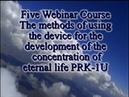 Five Webinar Course