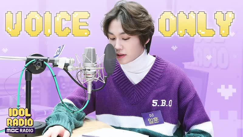 Idol Radio ep. 256 с Кентой   15.06.19