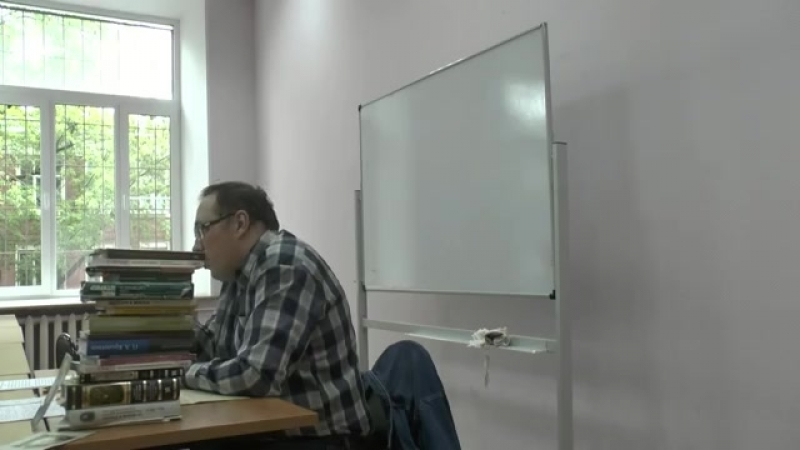 8. Петр Рябов Индивидуалистический анархизм Макса Штирнера