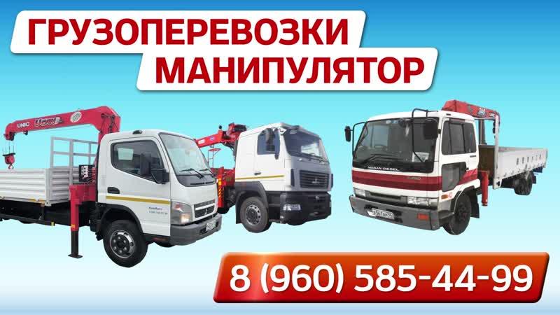 Услуги спецтехники, продажа ЖБИ изделий, устройства септиков.