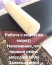 Даша Селезнева фото #49