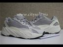 PK God Yeezy Boost Wave Runner 700 V2 Static Full Reflective 3M from CitySole ru