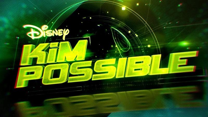Kim Possible Teaser | Disney Channel