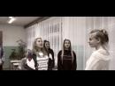 Видео к дню учителя от 10Б и 10А классов