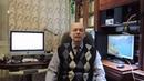 Школа подготовки технических администраторов интернет-проектов. (Виктор Князев)