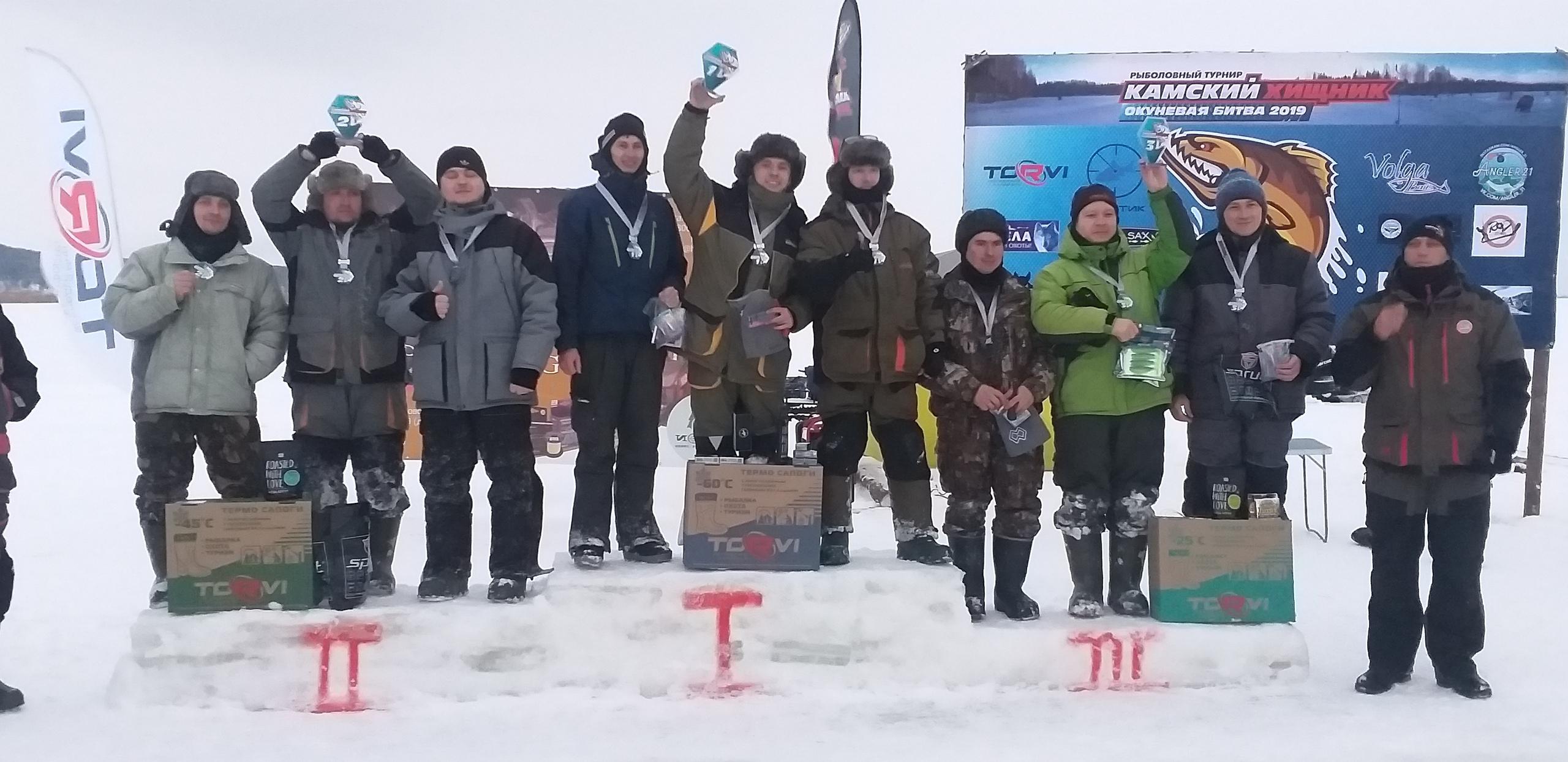 рыбаки чайковский, 2019