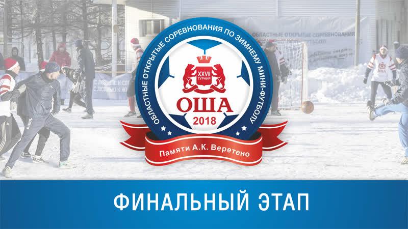 О.Д.Огонек-ПромИнжиниринг