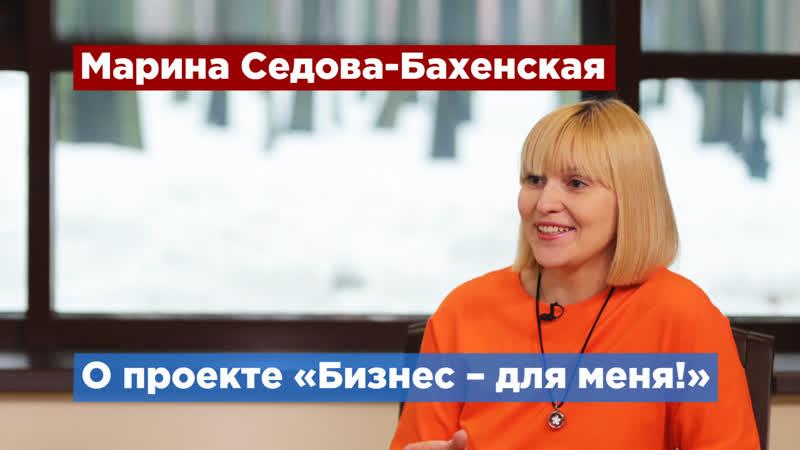Проект «Бизнес – для меня!» бесплатно научит молодых петербуржцев быть предпринимателями