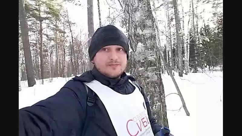 Звёздный поход Сломал лыжину СоветскаяСибирь ВечернийНовосибирск VNRU