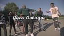 K$upreme - Gucci Cologne (The Woah Dance Video) Shot by @Jmoney1041