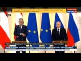 Путин о ядерной сделке с Ираном: Россия - не пожарная команда