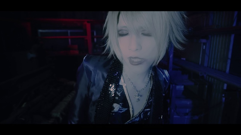 Vexent「Vomit」MV FULL