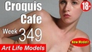 Croquis Cafe: Figure Drawing Resource No. 349 Uncut (New Model)