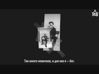 Mino — trigger [рус.саб]