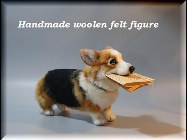 Making of a dog figure 羊毛フェルト犬フィギュア Welsh Corgi ウェルシュ・コーギー wool art