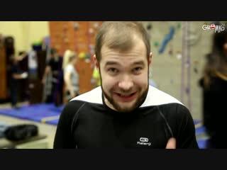 Чё в Челнах делать - Скалодром (трейлер) Набережные Челны