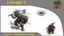 Квест - Наконечники стрел / Collect Arrowheads / Lineage 2 D 4