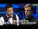 Ding Junhui vs Jack Lisowski ᴴᴰ W G P 2019 Short Form