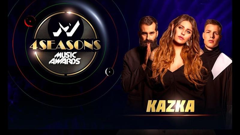 KAZKA - Плакала, M1 Music Awards 2018