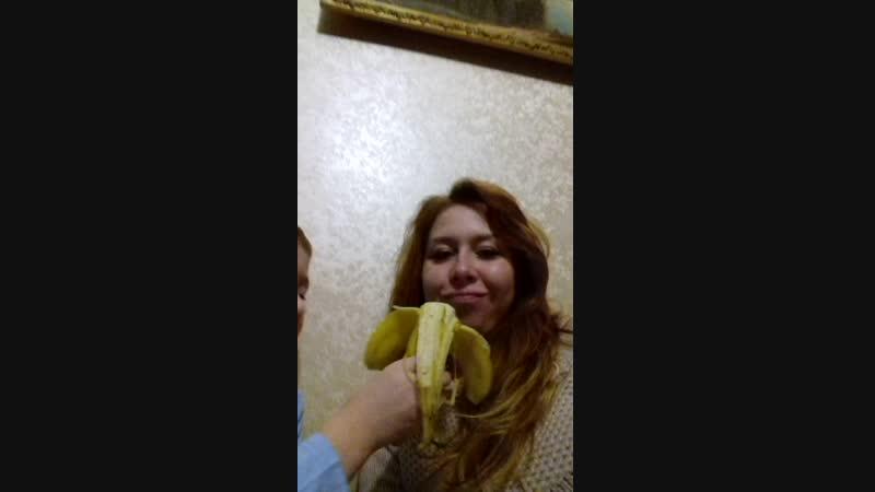 Лопаем бананы))