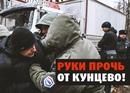 Илья Яшин фото #30